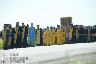 0075_0329_great-ukrainian-procession-with-the-prayer-for-peace-and-unity-of-ukraine