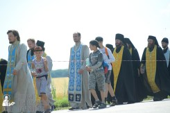 0078_0329_great ukrainian procession with the prayer for peace and unity of ukraine