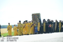 0081_0329_great-ukrainian-procession-with-the-prayer-for-peace-and-unity-of-ukraine
