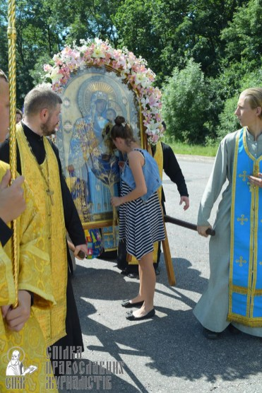 0113_0329_great ukrainian procession with the prayer for peace and unity of ukraine