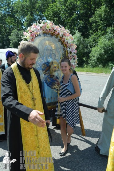 0114_0329_great-ukrainian-procession-with-the-prayer-for-peace-and-unity-of-ukraine