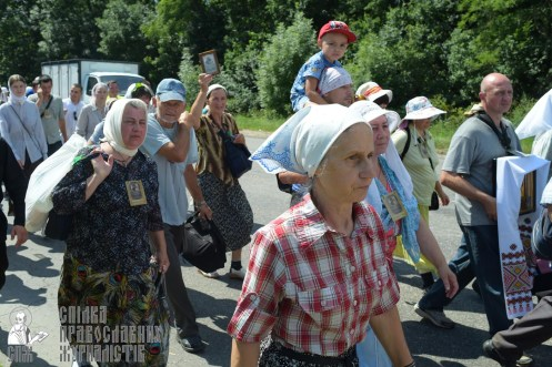 0124_0329_great-ukrainian-procession-with-the-prayer-for-peace-and-unity-of-ukraine