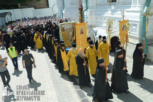 0136_great-ukrainian-procession-with-the-prayer-for-peace-and-unity-of-ukraine