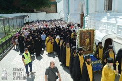 0141_great-ukrainian-procession-with-the-prayer-for-peace-and-unity-of-ukraine