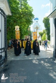 0145_great ukrainian procession with the prayer for peace and unity of ukraine