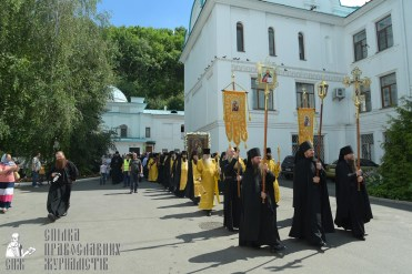 0150_great ukrainian procession with the prayer for peace and unity of ukraine