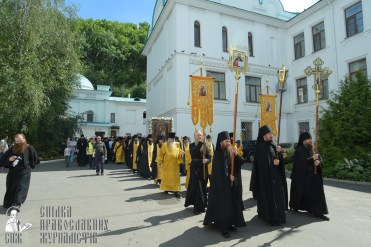 0151_great ukrainian procession with the prayer for peace and unity of ukraine
