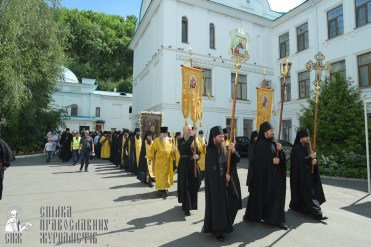 0152_great ukrainian procession with the prayer for peace and unity of ukraine