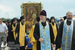 0165_0329_great-ukrainian-procession-with-the-prayer-for-peace-and-unity-of-ukraine