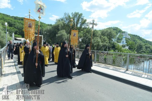 0199_great ukrainian procession with the prayer for peace and unity of ukraine