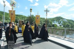 0200_great ukrainian procession with the prayer for peace and unity of ukraine