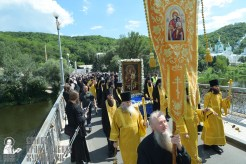0203_great ukrainian procession with the prayer for peace and unity of ukraine