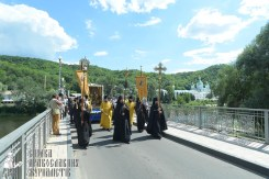 0206_great-ukrainian-procession-with-the-prayer-for-peace-and-unity-of-ukraine