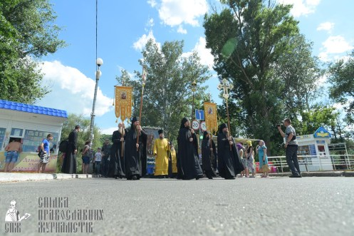 0207_great ukrainian procession with the prayer for peace and unity of ukraine