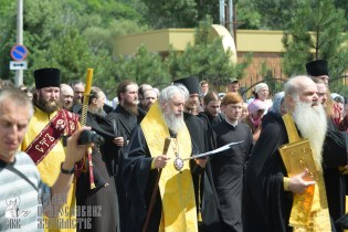 0209_great ukrainian procession with the prayer for peace and unity of ukraine