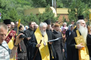 0210_great ukrainian procession with the prayer for peace and unity of ukraine