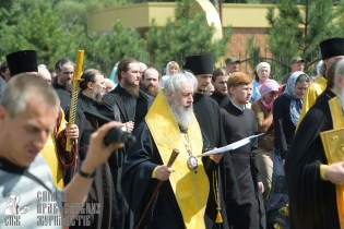 0211_great ukrainian procession with the prayer for peace and unity of ukraine