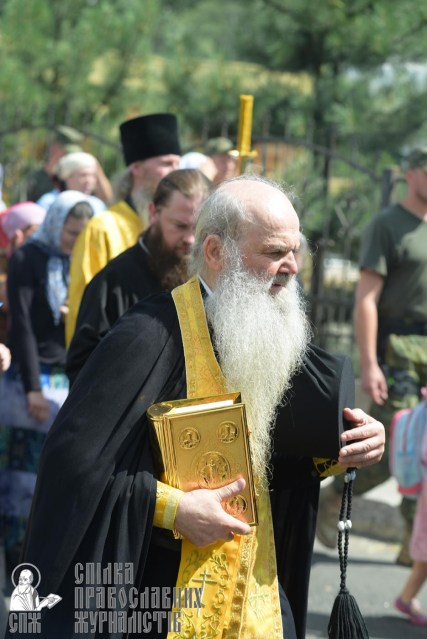0212_great ukrainian procession with the prayer for peace and unity of ukraine