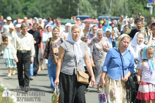 0220_great-ukrainian-procession-with-the-prayer-for-peace-and-unity-of-ukraine
