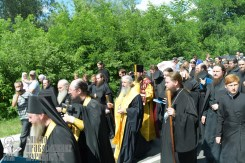 0235_great ukrainian procession with the prayer for peace and unity of ukraine