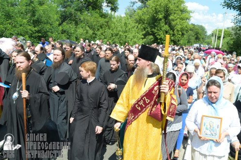 0236_great-ukrainian-procession-with-the-prayer-for-peace-and-unity-of-ukraine