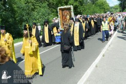0240_great-ukrainian-procession-with-the-prayer-for-peace-and-unity-of-ukraine