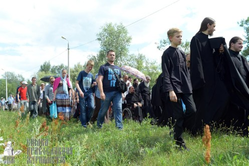 0253_great ukrainian procession with the prayer for peace and unity of ukraine