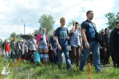 0254_great ukrainian procession with the prayer for peace and unity of ukraine