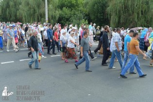 0268_great ukrainian procession with the prayer for peace and unity of ukraine