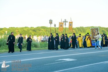 0298_great-ukrainian-procession-with-the-prayer-for-peace-and-unity-of-ukraine