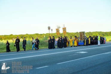 0299_great-ukrainian-procession-with-the-prayer-for-peace-and-unity-of-ukraine