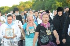 0303_great ukrainian procession with the prayer for peace and unity of ukraine