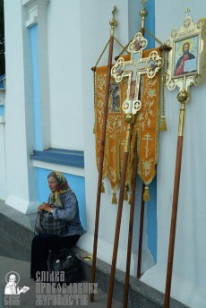 0378_0329_great-ukrainian-procession-with-the-prayer-for-peace-and-unity-of-ukraine
