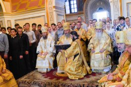 consecration_bishop_cassian_0026