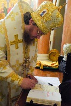 consecration_bishop_cassian_0148