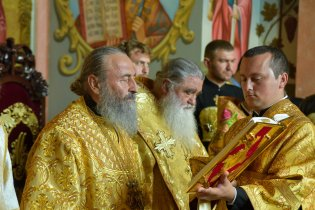 consecration_bishop_cassian_0157