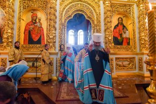 consecration_bishop_cassian_0190