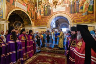 consecration_bishop_cassian_0191