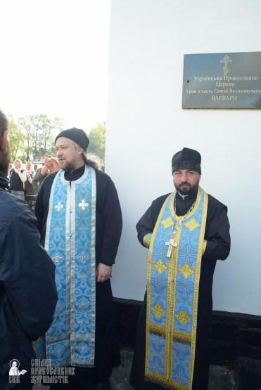 easter_procession_ukraine_sr_0088-1