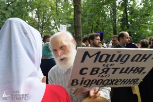 easter_procession_ukraine_kiev_0100