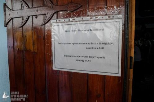 provocation-orthodox-procession_makarov_0068