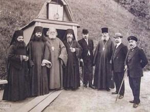 super photo orthodox icons prayer mikhai menagerie 0000