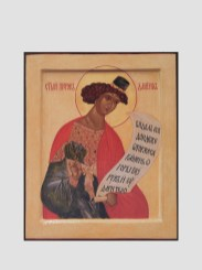 orthodox icon 0024