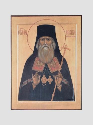 orthodox icon 0026