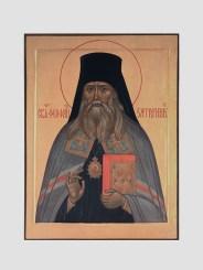 orthodox icon 0035