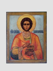 orthodox icon 0079