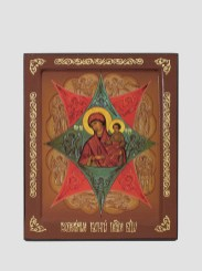 orthodox icon 0107