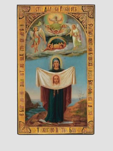 orthodox icon 0116