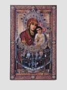 orthodox icon 0191