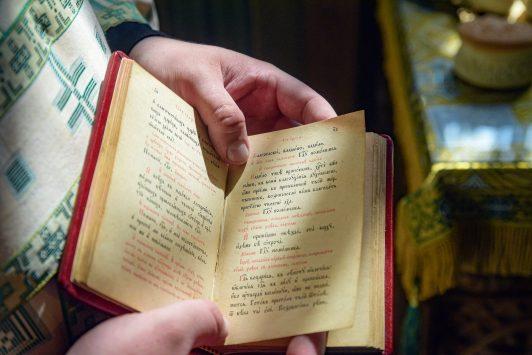 best liturgy orthodoxy kiev 0086